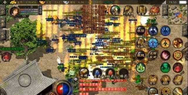 高玩谈玩超级变态传奇的战士的经验 超级变态传奇 第2张