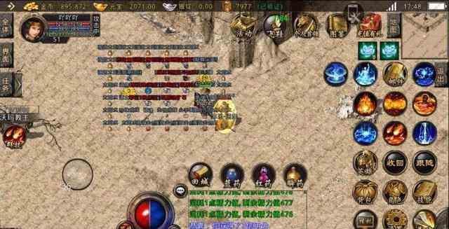 关于沙巴克攻城的迷失传奇版本里玩法和技巧 迷失传奇版本 第2张
