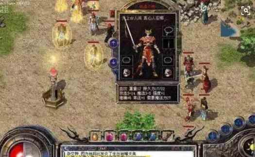 高玩分享新开传奇sf里战士打boss的技巧 新开传奇sf 第1张
