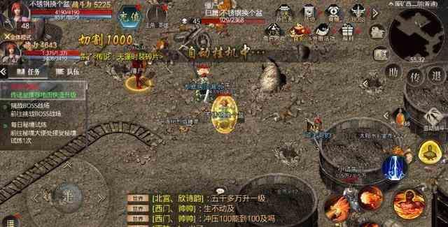 新开传世的游戏达人分享藏宝阁的玩法 新开传世 第1张