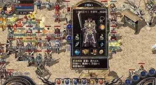 传世散人服的游戏中怪物攻城怎么玩 传世散人服 第1张