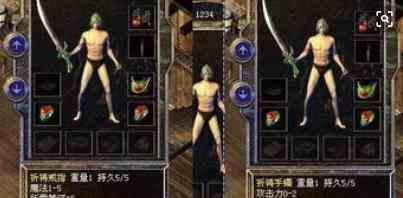 超级变态传奇手游中平民玩家获取高级装备攻略 超级变态传奇手游 第1张