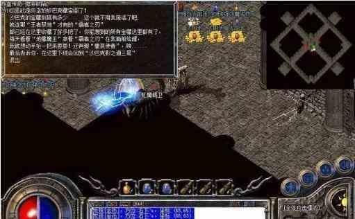 shenqi的专访继往开来•圣の小耕