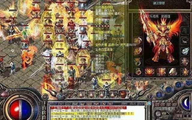 传奇世界中变传奇私服的游戏达人分享提高战斗力方法