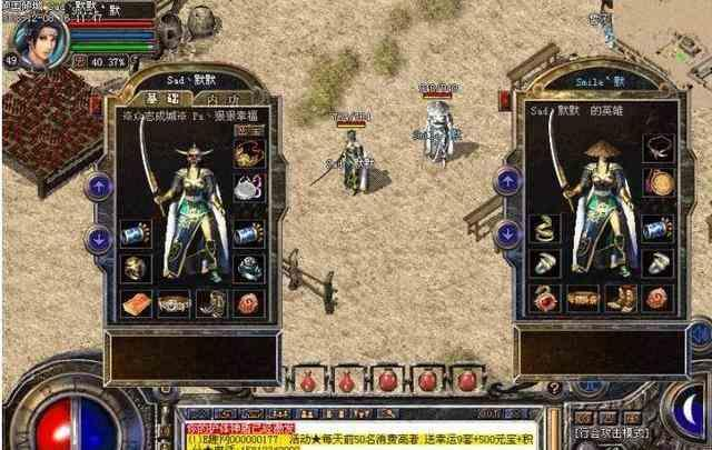 传奇私服下载中游戏中前期战士发展的重要性 传奇私服下载 第1张