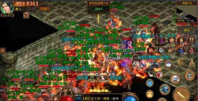 新超变传奇手游的玩家对战要注意哪些规则