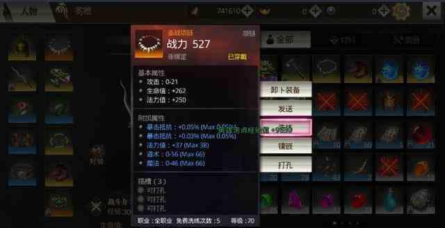 超级变态传奇手游中战士PK技巧全说明