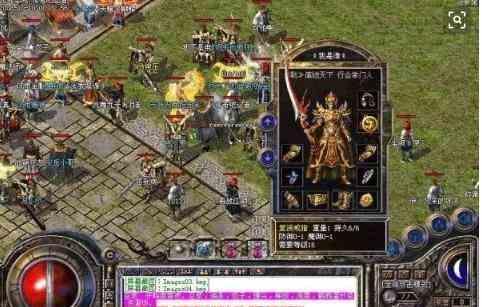 金币传奇的高端战士玩家应该选择什么装备