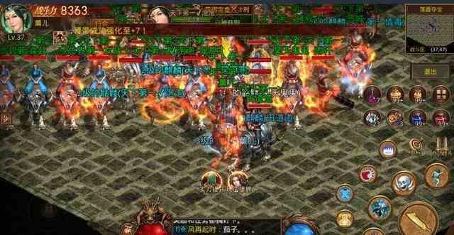 变态传奇手游里魔血神器让道士玩家感受血多的快感 变态传奇手游 第1张