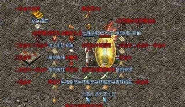 谈谈变态传奇sf里游戏中套装提升玩家战斗力