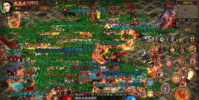 高级新开传奇sf网站的战士成型独立挑起boss攻略分享