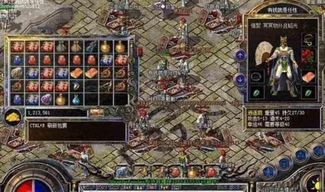 超级变态传奇65535里沙城之战的攻略分享