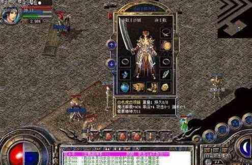 超变传奇手游中战士跟法师配合打蚩尤将军技巧方法 超变传奇手游 第2张