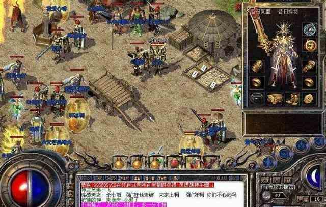 老迷失传奇手游中玩家教你如何打造幸运7武器 迷失传奇手游 第2张